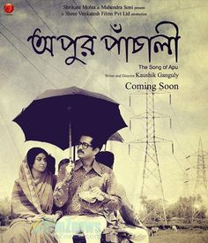 Kaushik Ganguly named Best Director for Apur Panchali at IFFI 2013 - DearCinema.com | DearCinema.com