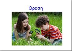 Kids using magnifying glass. Kids looking through magnifying glass outdoor , Scavenger Hunt Games, Senses Activities, Children Images, Creative Icon, Magnifying Glass, Augmented Reality, Icon Design, Stock Photos, Couple Photos