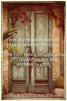Έλα μου ντε? Quotes To Live By, Me Quotes, Religion Quotes, Angel Quotes, Proverbs Quotes, Greek Quotes, Great Words, True Words, Beautiful Words