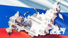Инфляция в России за август побила рекорд за пять лет » Городской портал Ачинск24