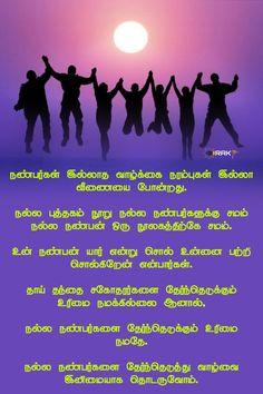 Friendship Quotes In Tamil, Friendship Status, Decorations, Fish, Memes, Movie Posters, Dekoration, Pisces, Meme