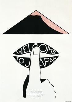 Poster by Masayoshi Nakajo, 1988
