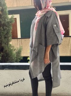 Street Hijab Fashion, Abaya Fashion, Suit Fashion, Fashion Dresses, Afghan Clothes, Iranian Women Fashion, Stylish Clothes For Women, Bodycon Dress With Sleeves, Mode Hijab