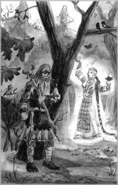 Свято «Велес и Жива»