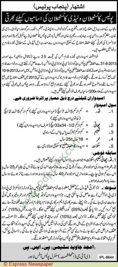 Police department jobs in lahore pakistan,Newspaper ads