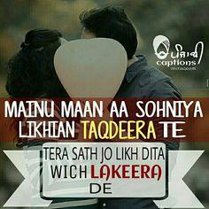 Love u jaan Sad Love Quotes, Romantic Quotes, Me Quotes, Quotes Pics, Tru Love, Love You, Hindi Quotes, Quotations, Punjabi Captions