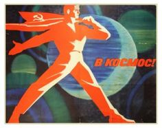 To Space! 1960