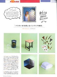 Madame Figaro Japon - 23 Février 2015 - Buly