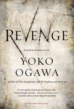 To read: Revenge (preferably when I am not home alone!)