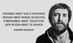 Владимир Высоцкий http://to-name.ru/biography/vladimir-vysockij.htm