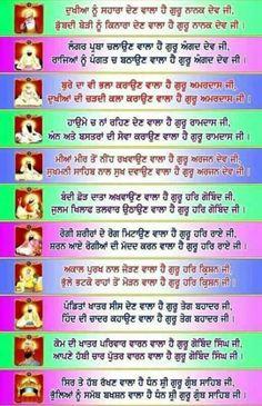 Holy Quotes, Gurbani Quotes, Wisdom Quotes, True Quotes, Guru Granth Sahib Quotes, Shri Guru Granth Sahib, Religious Quotes, Spiritual Quotes, Positive Quotes