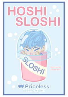 """ - Hong Jisoo, Slushies by Seventeen: Hoshi Sloshi ₩ Priceless Going Seventeen, Seventeen Memes, Hoshi Seventeen, Seventeen Debut, Woozi, Jeonghan, 17 Kpop, Kpop Boy, Carat Seventeen"