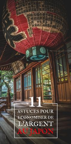 Voici les 11 meilleures astuces de Matt Kepnes pour économiser le plus d'argent possible quand vous voyagez en Japon. J'espère que cela vous plaira.