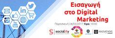 17th SciFY Academy: Εισαγωγή στο Digital Marketing