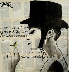 Πιστεύω στα ωραία πουλιά που πετάγονται μεσ' απ' τα πιό πικρά βιβλία, πιστεύω…