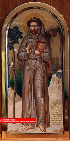Καθολική εκκλ.___Αγ.Φραγκίσκος της Ασίζης (1182 – 3 Οκτωβρίου 1226) _oct 4    ( ΙΕΡΟΣ ΝΑΟΣ ΑΓΙΟΥ ΔΗΜΗΤΡΙΟΥ