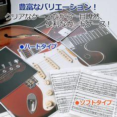 Amazon   プラス カードケース ハードタイプ A3 PC-203 34-274   文房具・オフィス用品