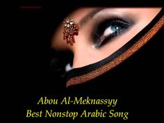 Arabian women are beautiful and their tradition & local culture is what keeps their skin healthy. Here are the Arab women beauty secrets for you. Arabian Eyes, Arabian Nights, Belly Dance Scarf, Band Poster, Arabian Women, Arabic Makeup, Arabic Beauty, Plus Belle Citation, For Your Eyes Only
