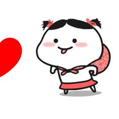 Cute Bunny Cartoon, Cute Cartoon Images, Cute Cartoon Drawings, Cartoon Jokes, Anime Couples Drawings, Cute Cartoon Wallpapers, Cute Anime Couples, Cute Love Memes, Cute Love Gif