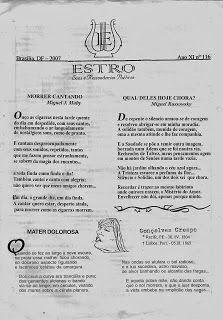 **ANTONIO  CABRAL  FILHO  BLOG**: GLOSANDO MIGUEL J. MALTY * ANTONIO CABRAL FILHO - ...