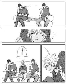 Kaito, Conan, Detective, Anime Guys, Animation, Manga, Fictional Characters, Girls, Toddler Girls