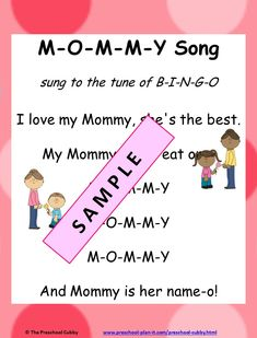 "Mother's Day Preschool Theme This song poster is 8 X 10"". You can hang it at Circle Time when singing the song, your library or music area for children to see and sing it or at your writing center for children to use! It is part of my DONE FOR YOU Mother's Day Theme pack!"