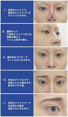 Anime Eye Makeup, Anime Cosplay Makeup, Contour Makeup, Cosplay Makeup Tutorial, Cosplay Diy, Bullet Journal Banner, Special Makeup, Make Up Tricks, Contours