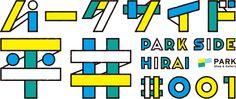 パークサイド平井 PARK SIDE HIRAI #001
