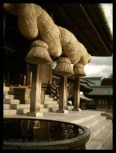 Miyajidake Shrine, Fukuoka, Japan: photo by ~AndrewMarston on deviantART