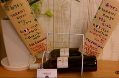 It's cold return at the stormy weather from last evening in Kobe.Are you OK?Let's drink our organic stone roasted coffee☆Now in our shop,glass-of-wine is Price Down♪The best for your 'Choinomi'(Petit drinking)(*^_^*)