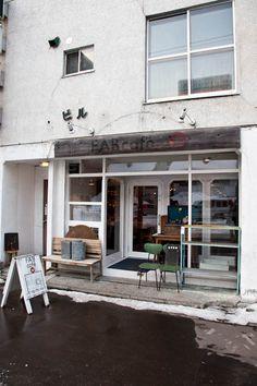ビル FAB café, hokkaido, japan.