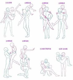 500 Couple Drawing Poses Ideas In 2020 Drawing Poses Drawing Base Art Poses