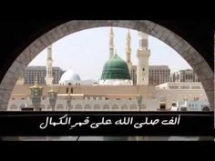 حبــيـــبــنـــــا الف صلى الله - YouTube Taj Mahal, Building, Travel, Viajes, Buildings, Destinations, Traveling, Trips, Architectural Engineering