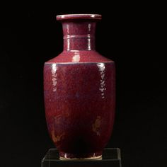Chinese Sang de Boeuf Vase
