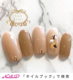 (id:3385390) Cute Nails, My Nails, Manicure And Pedicure, Pedicures, Nail Designs, Pearl Earrings, Nail Ideas, Quotes, Food