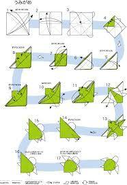 turtle origami tutorial - Cerca con Google