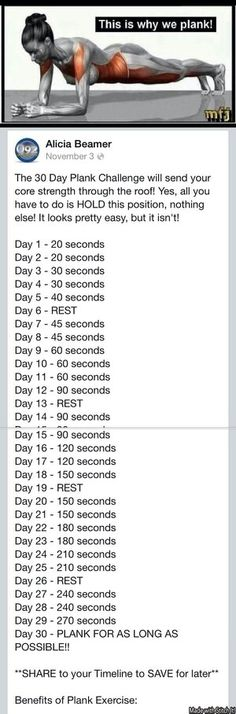 plank challenges