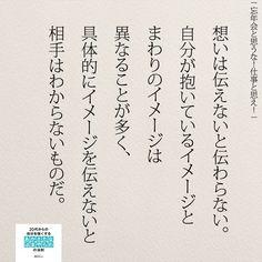 タグチヒサト(@taguchi_h)さん | Twitter【例えばボケ老人どうしの会話】当人達は全く違う話をしているのに, 妙に噛み合っている事があって驚かされる