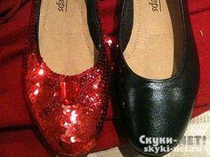 Новогодние блестящие туфельки из старых балеток