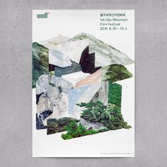 Ulju Mountain Film Festival by Studio fnt, South Korea. #branding #poster
