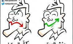 كاريكاتير : بورصة  بس مش أي بورصة  #الاردن #محجوبيات
