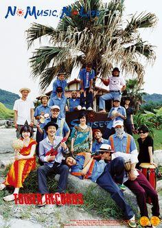 「SUNSET LIVE 2007」 THE HELLO WORKS(スチャダラパー+SLY MONGOOSE+ロボ宙) & TOKYO MOOD PUNKS & 中納良恵(EGO-WRAPPIN') & HANADA KAZUSHIGE(9miles) & YASUCO(9miles) & 渡辺俊美(TOKYO No.1 SOUL SET/THE ZOOT16)