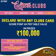 Club 16, Last Minute Deals, Money Games, Getting Played, Game App, Mobile Game, Ios, Android, Coding