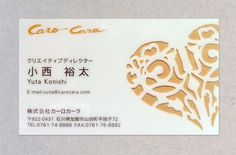 Japanese Business card design