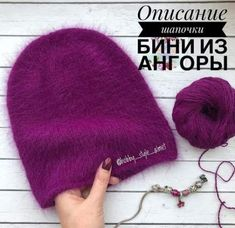 Hat Crochet Funny Knits New Ideas Cable Knitting Patterns, Knit Patterns, Baby Knitting, Free Crochet, Knit Crochet, Crochet Hats, Fascinator Diy, Knit Baby Dress, Diy Hat