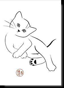 Motif Mylar Airbrush animal Chat assis Peinture murale Art Artisanat Pochoir A1 Taille Pochoir - Xlarge