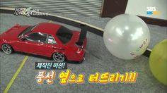 SBS [세상에이런일이] - RC카 신동