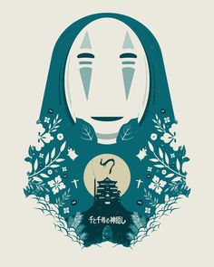 Papercut Style Spirited Away Poster - by Michael Rogers
