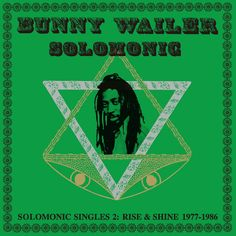 Various Artists - Solomonic Singles 2: Rise and Shine 1977-1986 (LP) (Vinyl)