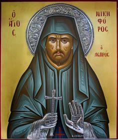 ΣΗΜΕΡΑ ΓΙΟΡΤΑΖΕΙ: Ο Άγιος Νικηφόρος ο Λεπρός (1890-1964) κατετάγη πρόσφατα στο Αγιολόγιο της Ορθόδοξης Εκκλησίας. H μνήμη του Αγίου Νικηφόρου του Λεπρού, εορτάζεται στις 4-1-